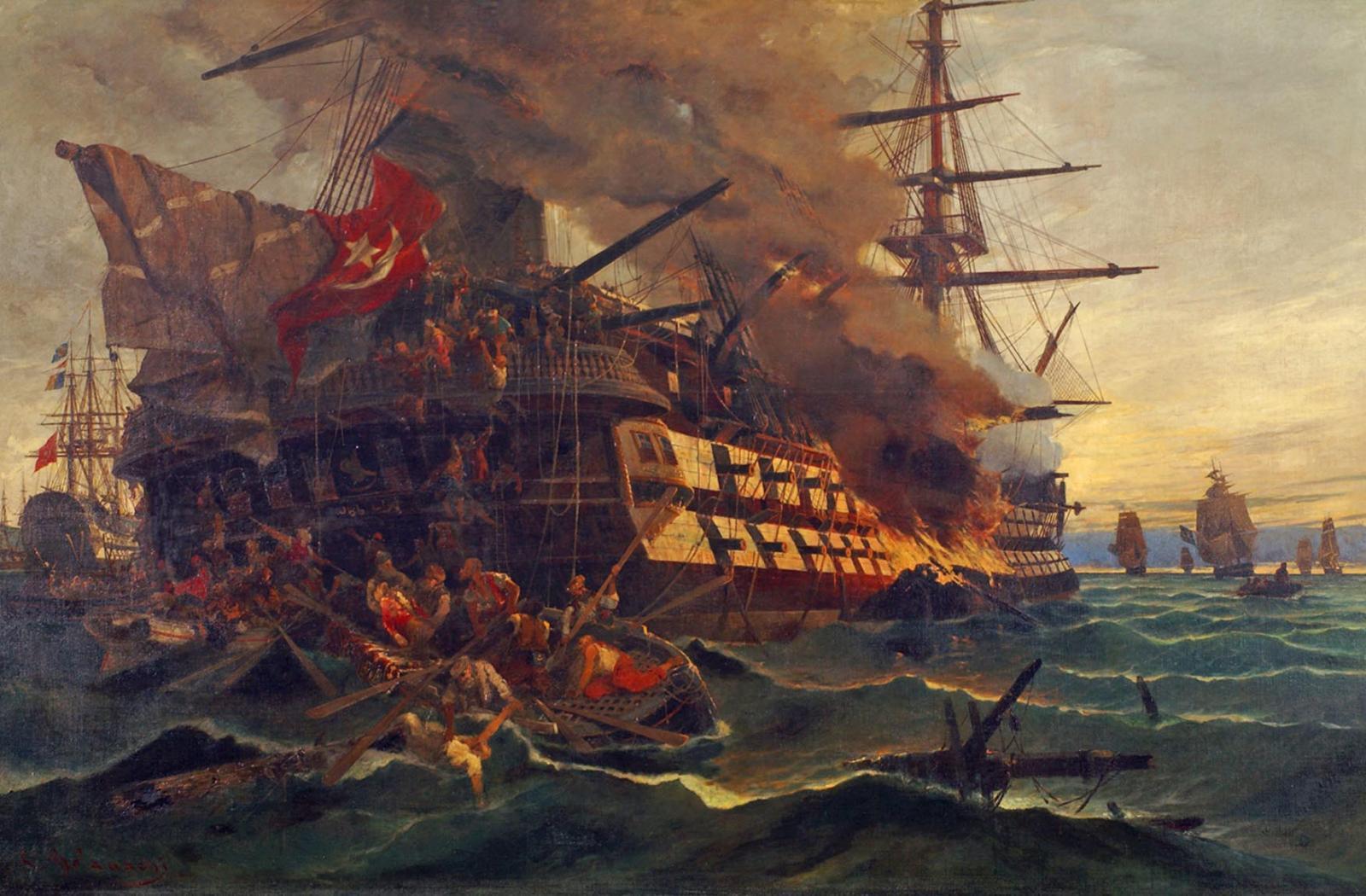 Ναυτικό Μουσείο Ελλάδας